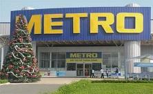 metro b.hoa
